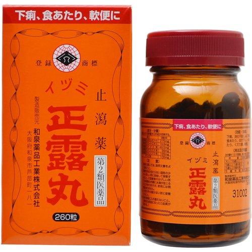 【第2類医薬品】イヅミ正露丸 260粒