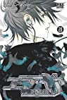 Air Gear, Tome 20 par Oh ! Great