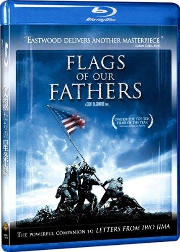 父親たちの星条旗 (ブルーレイディスク)