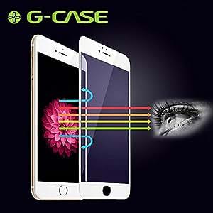 Gcase Screen Protector (White)