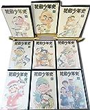 花田少年史のアニメ画像