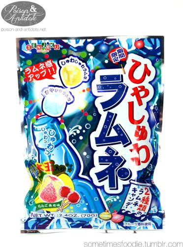Senjaku Cool Soda Candy Ramune Flavored Candy (Candy Soda A compare prices)