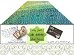 Arabic Activities: For non native spe...