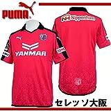 プーマ(PUMA) セレッソ大阪 半袖 ホーム レプリカシャツ 2015 ピンク 920324 M
