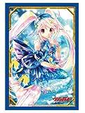 ブシロードスリーブコレクション ミニ Vol.114 カードファイト!! ヴァンガード 『Duo 魅惑の瞳 リィト』 黒ver.