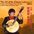 Art of the Chinese Lutes