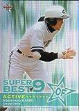 BBM2011 東都大学野球連盟80周年記念カード スーパーベストナイン No.BN17 亀井義行