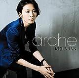 arche(初回限定盤)(DVD付)