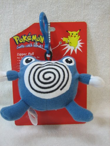 "Pokemon #61 Poliwhirl Plush 3"" Zipper Pull - 1"