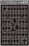 テラダモケイ 1/100建築模型用添景セット 忠臣蔵・墓前に報告編(黒)