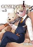 GUNSLINGER GIRL(3) (電撃コミックス)