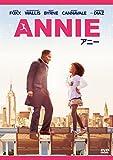 ANNIE/アニー【通常版】[DVD]