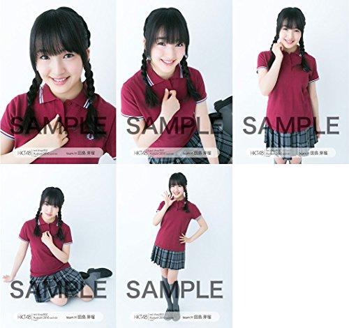 【田島芽瑠】 公式生写真 HKT48 2016年08月 個別 アリーナツアー ポロシャツ 5種コンプ