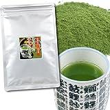 静岡産 寿司屋の 粉末茶 お寿司の お茶 粉茶 粉末緑茶 (100g)