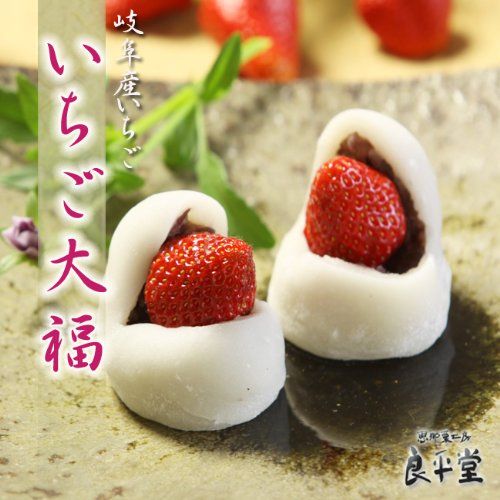 いちご大福 10個 (小倉あん)
