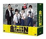 ���c�ꏭ�N�̎�����N(neo) �f�B���N�^�[�Y�J�b�g�� DVD-BOX