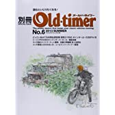 別冊オールドタイマーNo.6 (2013 SUMMER) (ヤエスメディアムック412)