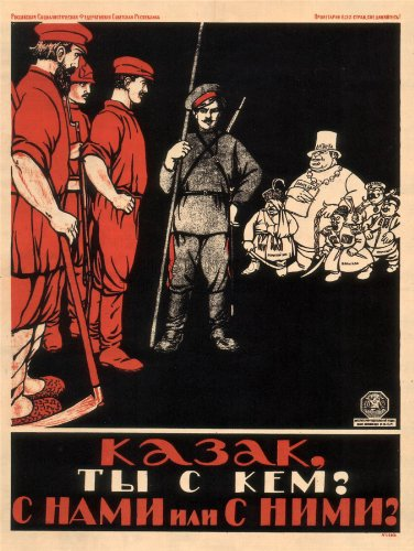 POLITICAL SOVIET UNION WAR CIVIL RUSSIAN REVOLUTION RED WHITE POSTER ART 1911PY