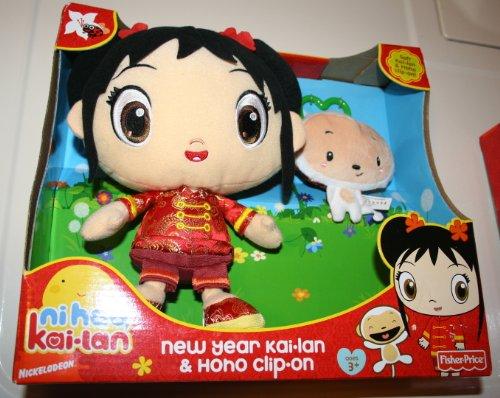 Ni Hao Kai-lan New Year Kai-lan Doll with Lula Clip-on Gift Set [Toy] (Fisher Price Clip On Dolls compare prices)