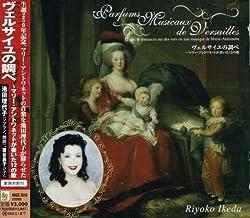 ヴェルサイユの調べ マリー・アントワネットが書いた12の歌