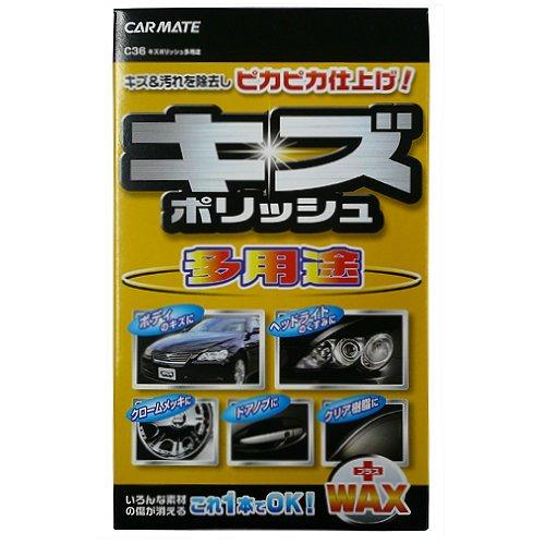 carmate-c36-automotive-coche-sedan-suv-rv-jeep-cuerpo-sujetador-antiaranazos-compuestos-cera-de-bril