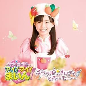 HARUKA FUKUHARA - MIRACLE MELODY HARMONY/STRAWBERRY FAIRY(CD+DVD)(ltd
