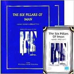 Six Pillars of Iman: Islamic Nashids and Explanations (RESP): Khairie