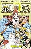 ONE PIECE 巻49 (ジャンプコミックス)
