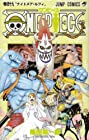 ONE PIECE -ワンピース- 第49巻