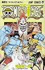 ONE PIECE -ワンピース- 第49巻 2008年03月04日発売