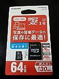 エレコム microSDXCメモリカード(UHS-I対応) 64GB MF-RUMSD64GL