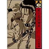 Kizuna Vol. 1 (Kizuna) (in Japanese)