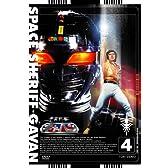 <生誕30周年記念>宇宙刑事ギャバン VOL.4【DVD】