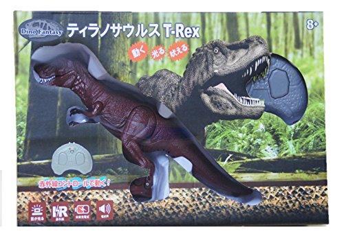リモコン恐竜 ティラノサウルス