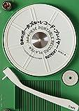 (立東舎)日本のポータブル・レコード・プレイヤーCATALOG 奇想あふれる昭和の工業デザイン