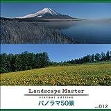 Landscape Master vol.012 パノラマ50景