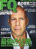 FQ JAPAN (エフキュージャパン) 2011年 07月号 [雑誌]