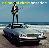 Trash Blues♪a flood of circle