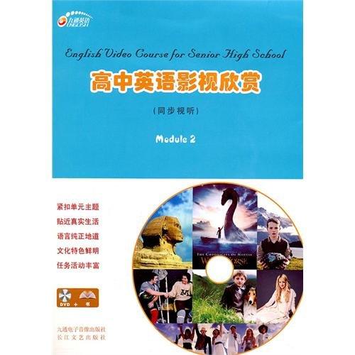 The primary school livings to categorize a composition(is grade 5) (Chinese edidion) Pinyin: xiao xue sheng fen lei zuo wen (5 nian ji ) PDF