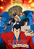 Lupin the 3rd: Hemingway Papers [Import]