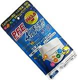 富士(FUJI) N95規格フィルター 4層不織布マスク 5枚入