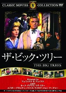 ザ・ビッグ・ツリー [DVD]