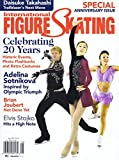 International Figure Skating [US] August 2014 (単号)