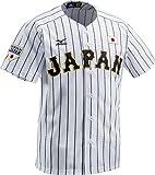 MIZUNO(ミズノ)侍ジャパンレプリカユニフォーム [ホーム] 12JC3X9501 ホワイト×サムライネイビー×ダイヤストライプ L