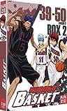 黒子のバスケ 2期 DVD-BOX2 (39-50話, 300分) くろこのバスケ 藤巻忠俊 アニメ [DVD] [Import] [PAL, 再生環境をご確認ください]
