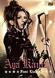 AYA KAMIKI FIRST LIVE [DVD]