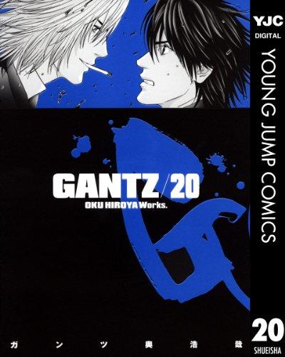 GANTZ 20 (ヤングジャンプコミックスDIGITAL)