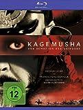 DVD Cover 'Kagemusha - Der Schatten des Kriegers [Blu-ray]
