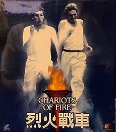 Nicholas farrell chariots of fire