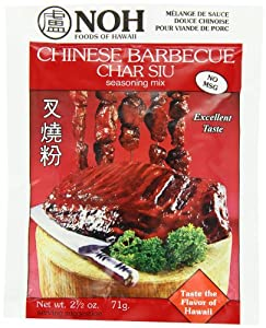 Amazon.com : NOH Chinese Barbecue (Char Siu), 2.5-Ounce Packet, (Pack